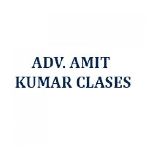 Amit Kumar Classes