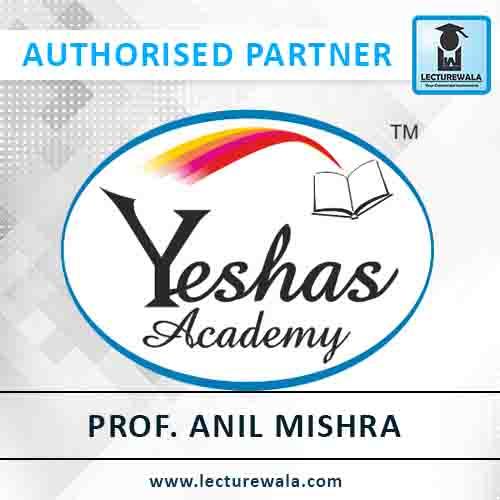 Prof. Anil Mishra
