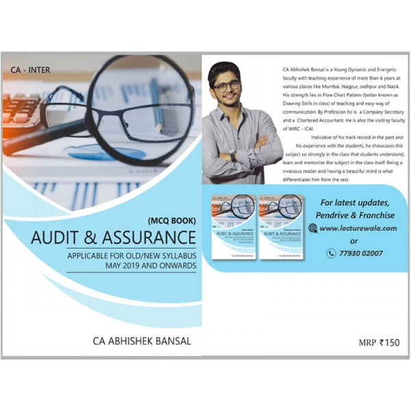 CA INTERMEDIATE & IPCC AUDIT MCQ BOOK BY CA ABHISHEK BANSAL (FOR MAY 19 & ONWARDS)
