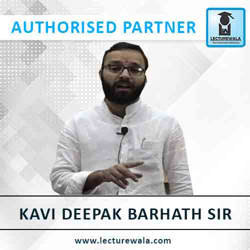 Kavi Deepak Barhath Sir